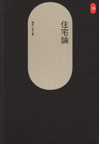 110522-b.jpg