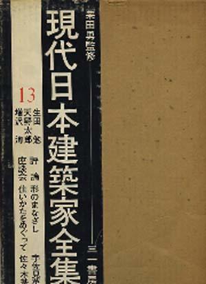 110724-2.jpg