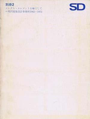 110728-3.jpg