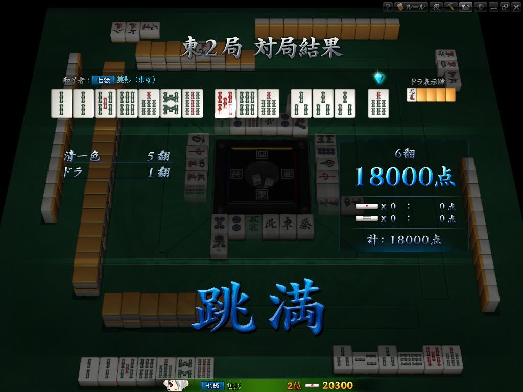 JRMSS-20091018_210428.jpg