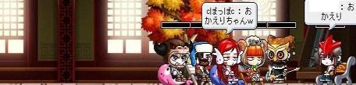 ・吶・・抵シ薙��蟇・寔_convert_20090924235125[1]