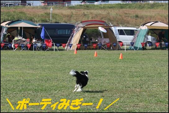 木曽三川10.312
