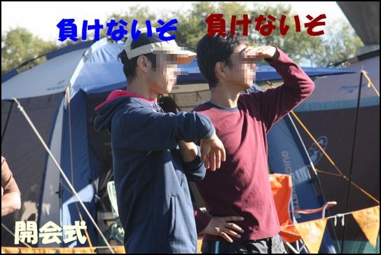 木曽三川11.2あ