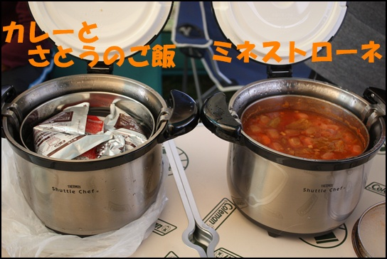 木曽三川11.2け