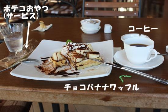 Cafe091114-3.jpg