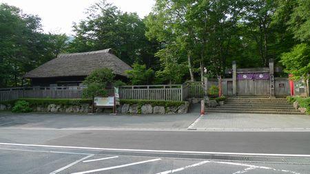 湯西川温泉!
