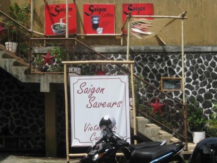 ベトナムレストラン入口