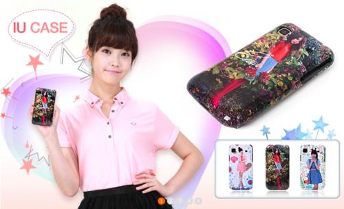 IU-caseposter.png