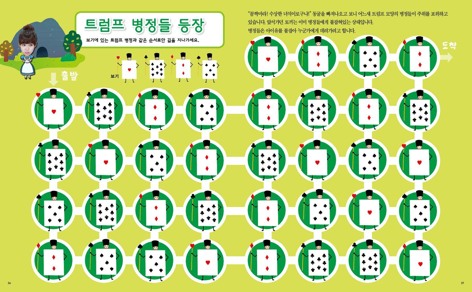 IUgamebook-4a.jpg