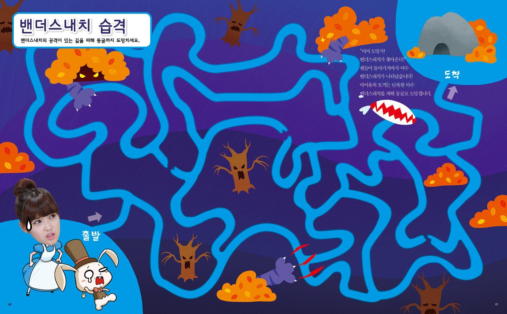 IUgamebook-7a.jpg