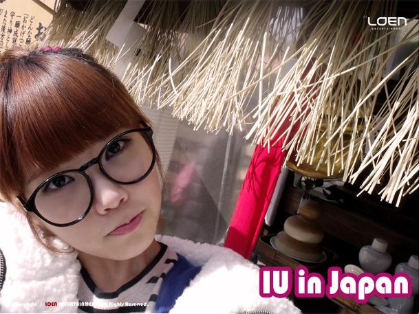 IUinJapanxa.jpg
