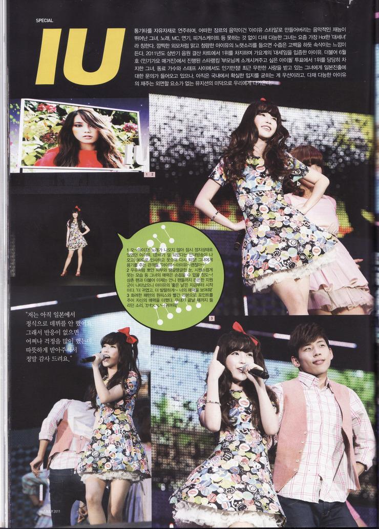 InkigayoMagazine-July2a.jpg