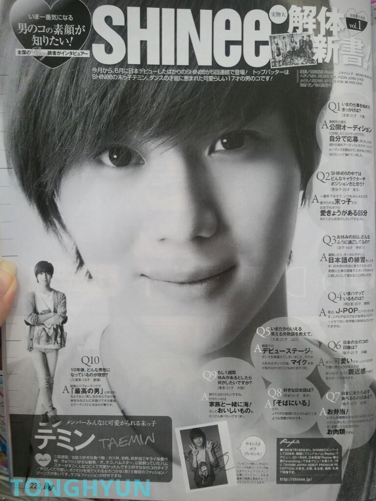Ray110623-Taemin.jpg