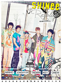 SHINee-Replay-firstH2.jpg