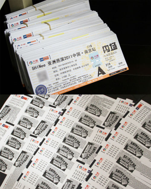 china-tickets.jpg
