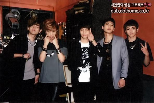 concert_goods_281329.jpg
