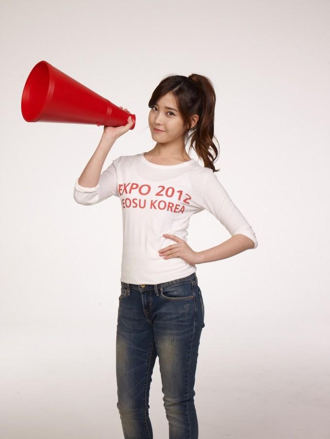 expo2012-iu2.png