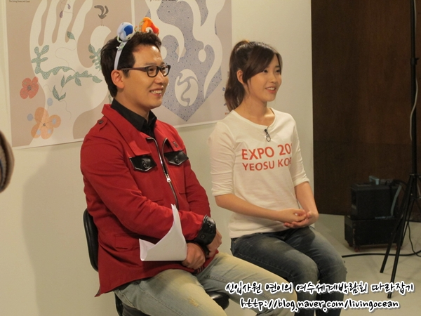 expo2012-iu21.png