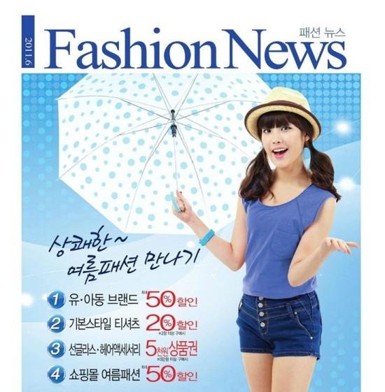 fashionnews-1106.jpg