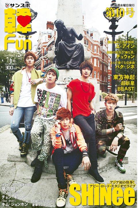 hanfun-no10.jpg