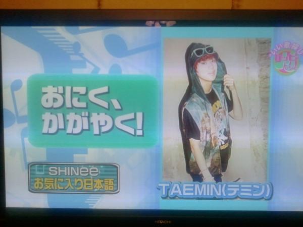 happyM-taemin.jpg