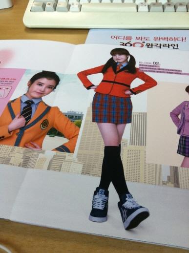 iu-Eliteschooluniforms3.jpg