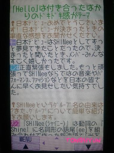 rekochoku-int1.jpg