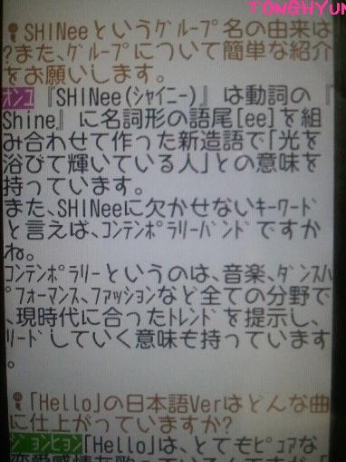rekochoku-int2.jpg