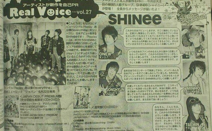 shinee-duet117.jpg