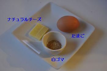 20110128185746b71.jpg