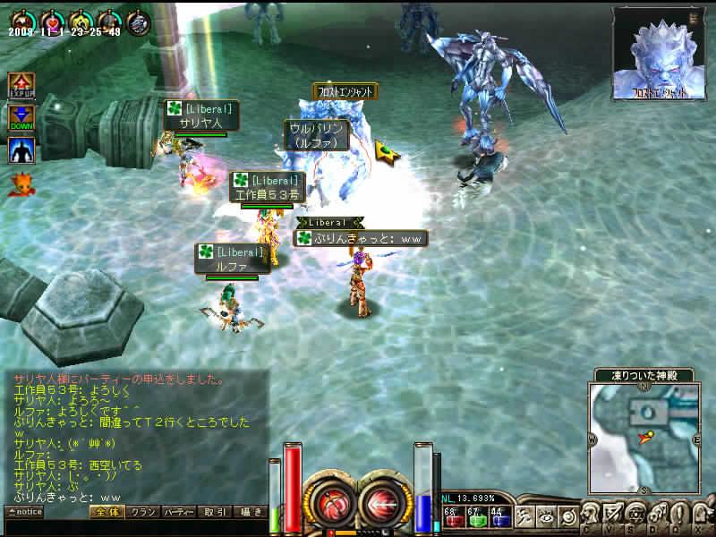 2009-11-1-23-25-49.jpg