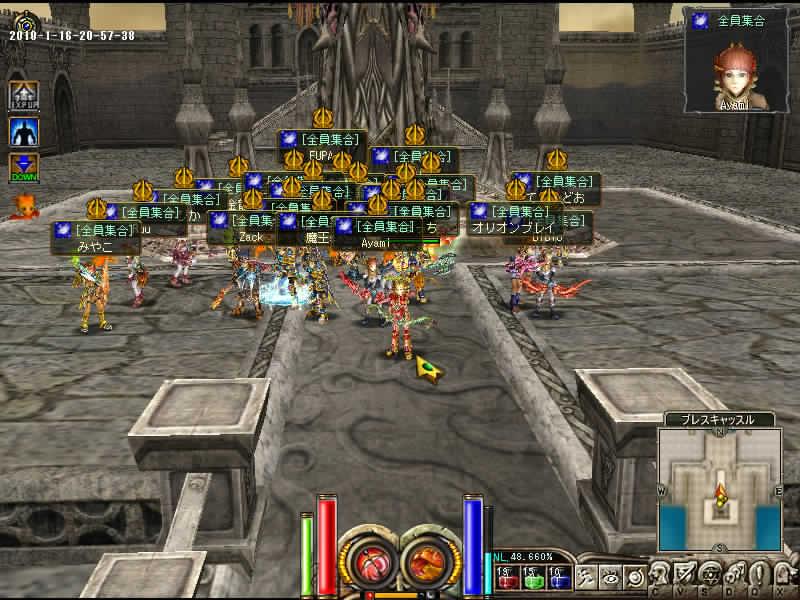 2010-1-16-20-57-38.jpg