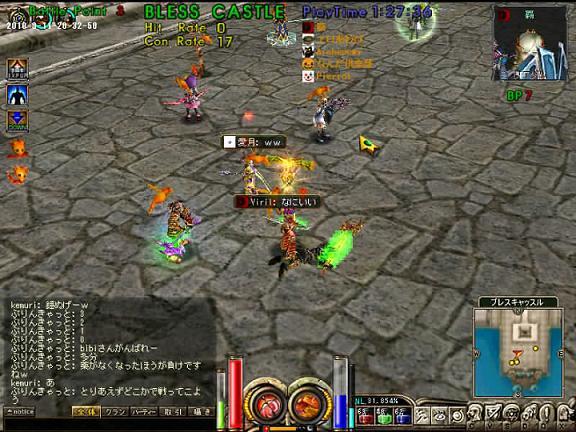 2010-9-11-20-32-50.jpg
