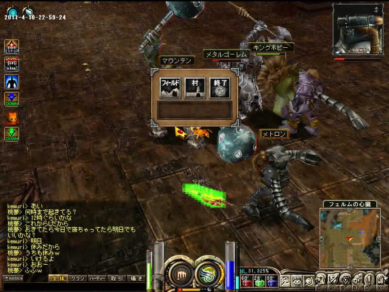 2011-4-10-22-59-24.jpg