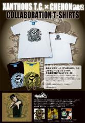 chehont-tshirts-pop01.jpg
