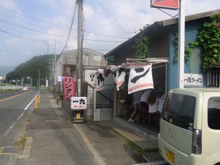 19RAUMEN_KASUYA_2009_0906-6_450.jpg