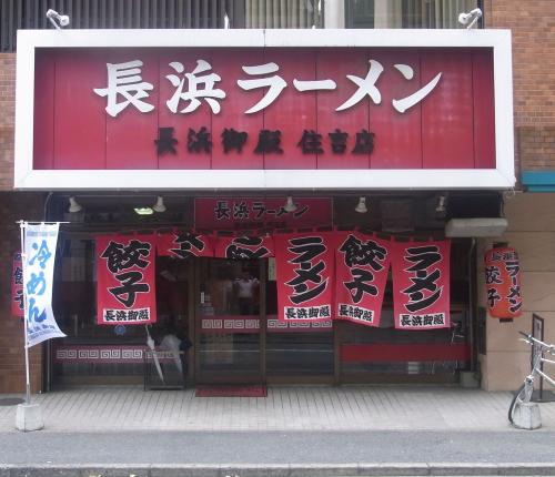 GOTEN_SIMIYOSHI_2009_1007-2_500.jpg