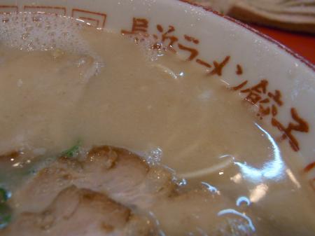 GOTEN_SIMIYOSHI_2009_1007-3_450.jpg