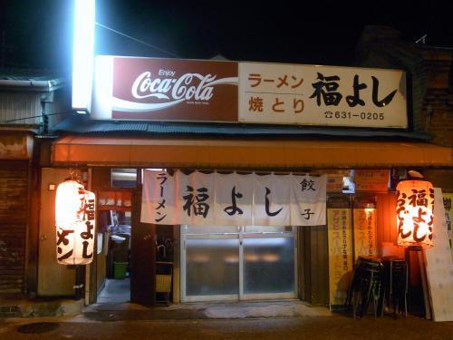 HUKUYOSHI_2009_1009-7_500.jpg