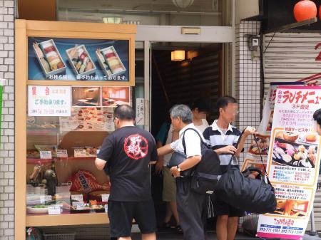 HYOTANSUSHI_2009_0804-1_450.jpg