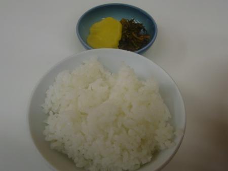MINOSHIMAYA_2009_1005-4_450.jpg
