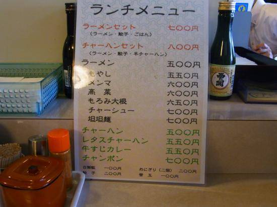 SHIROYA_2009_0821-2_550.jpg