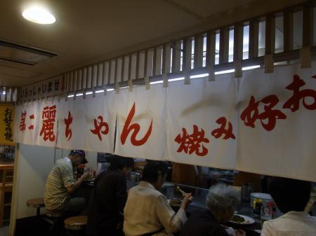 hiroshima2009_0927-2_450.jpg