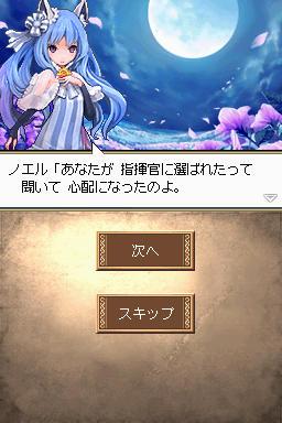 アロー・オブ・ラピュタ 02