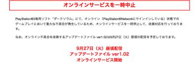 スクリーンショット(2011-09-26 21.44.01)