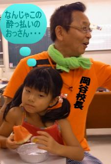 RIMG0068_20110731124424.jpg