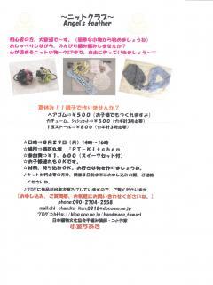 IMG_0009_convert_20110824013222.jpg