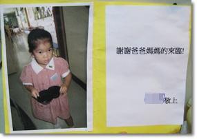 IMG_4472-card1.jpg