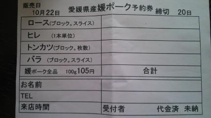 2011101809280001.jpg