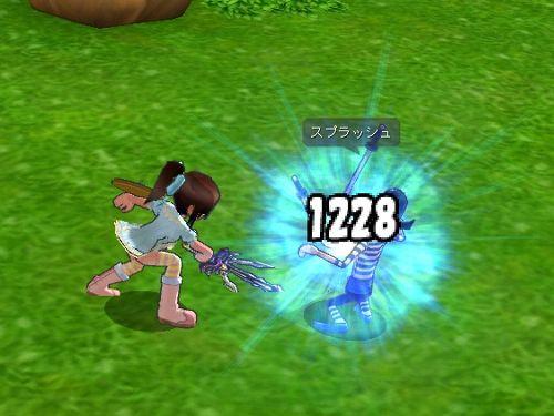 20091108_0.jpg